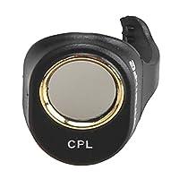 Fityle 耐久性 互換性 高透過率 CPLカメラ フィルターレンズ カメラフィルター HD 偏光フィルター DJI Spark RCドロン対応 アクセサリー