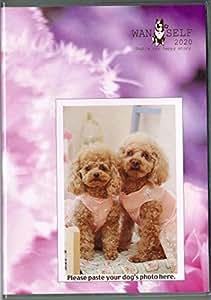 犬の手帳 WANSELF 2020 Eternal(不滅の愛)