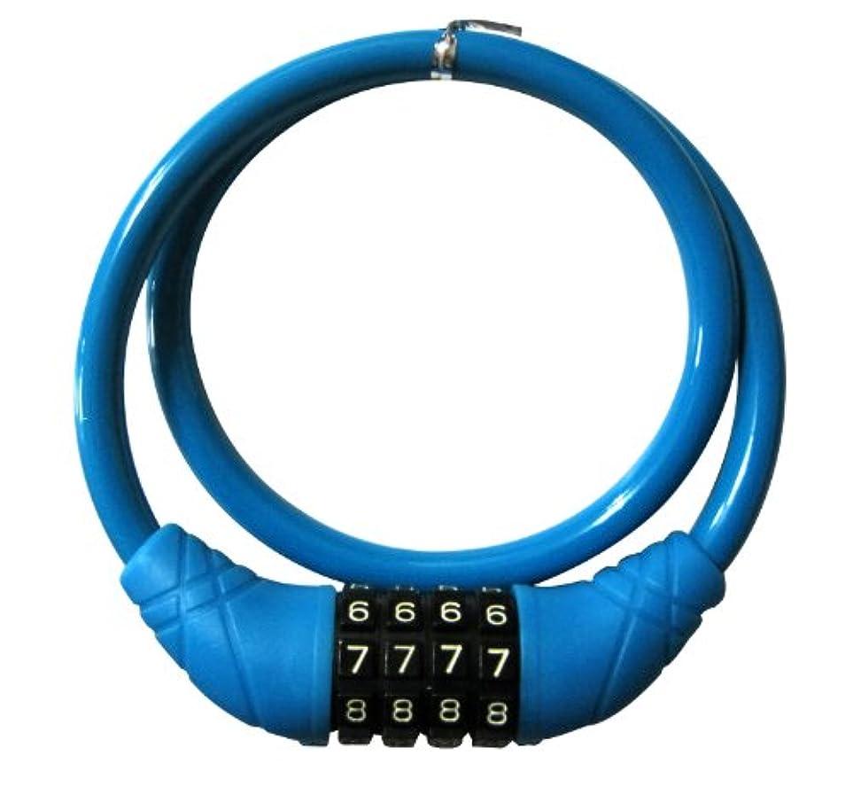 符号退屈させる血まみれの自転車 鍵 マイダイヤルロック 60cm ブルー 43979
