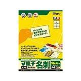 (業務用セット)ナカバヤシ Digioマットアイボリー名刺カード コピー&プリンタ用マルチペーパー