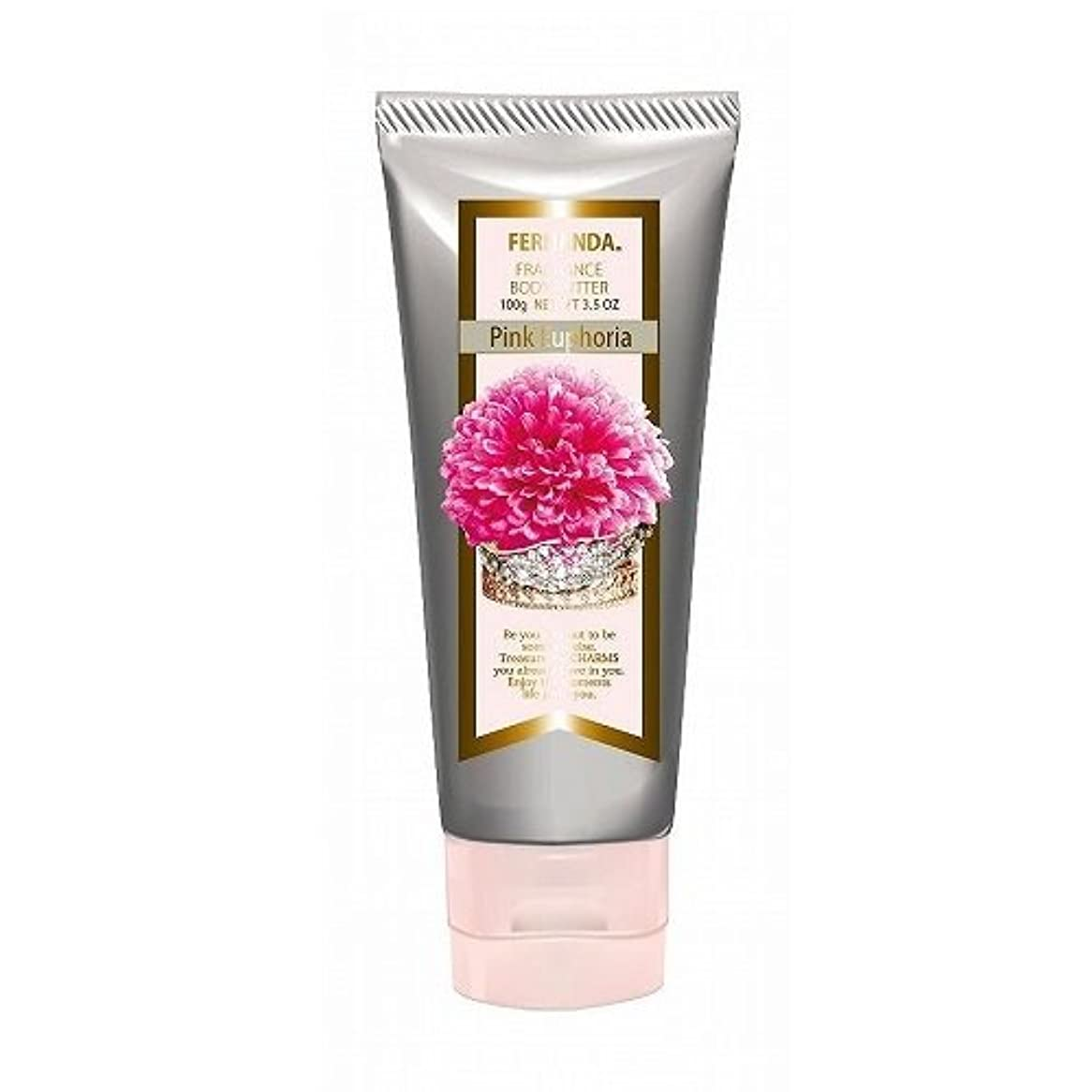 意図的副産物概してFERNANDA(フェルナンダ) Body Butter Pink Euphoria (ボディ バター ピンクエウフォリア)
