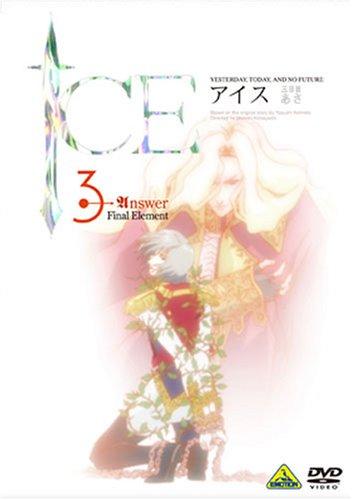 ICE III DVD