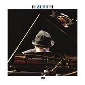 ピアノ独演会-夏の陣- 追加公演2012.8.23@成城ホール [DVD]