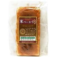 もぐもぐ工房 (冷凍) 米(マイ) ベーカリー 食パン 1本入×5セット アレルギー