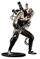 Resistance 2 Chimera Action Figure by DC Comics