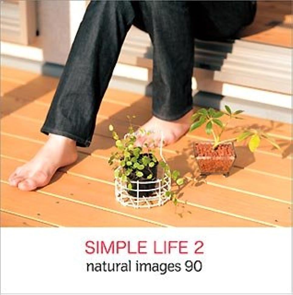不透明なキャップバンカーnatural images Vol.90 SIMPLE LIFE 2