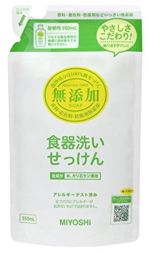 ミヨシ石鹸 無添加 食器洗いせっけん スタンディング 詰替用 袋350ml