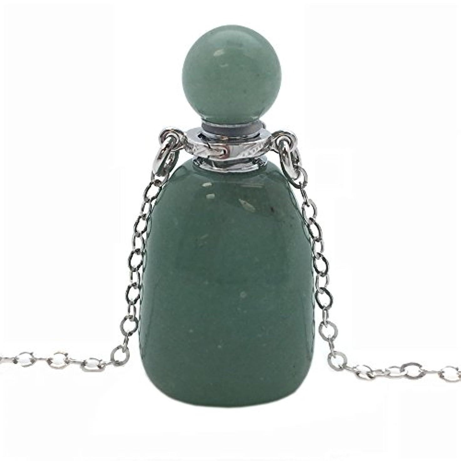 名前欺思慮のないケイトAvenueスターリングシルバー宝石用原石Aromatherapy Essential Oil Diffuserネックレス、香水とMosquito Repellentネックレス