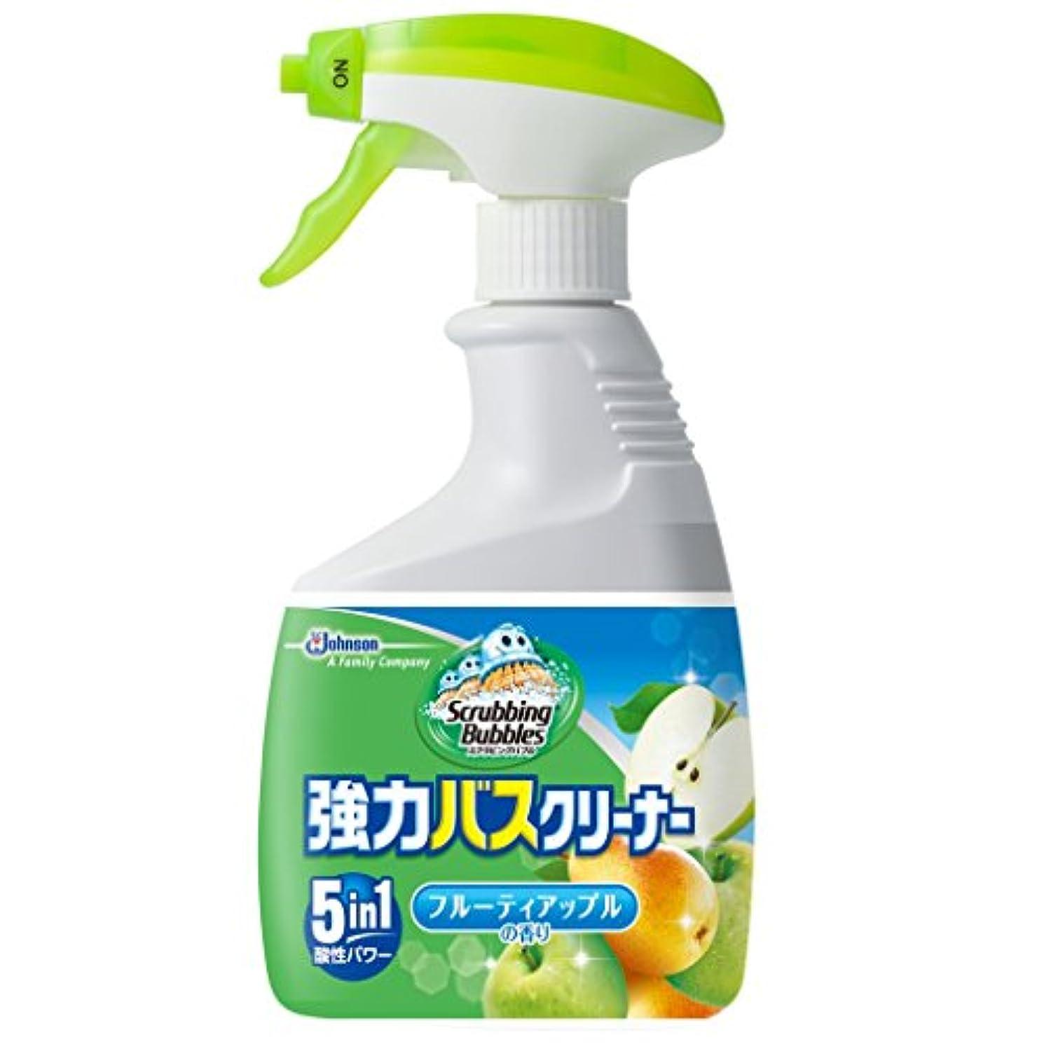 リップジェーンオースティン慣習スクラビングバブル 浴室?浴槽洗剤 強力バスクリーナー フルーティアップルの香り 本体 400ml