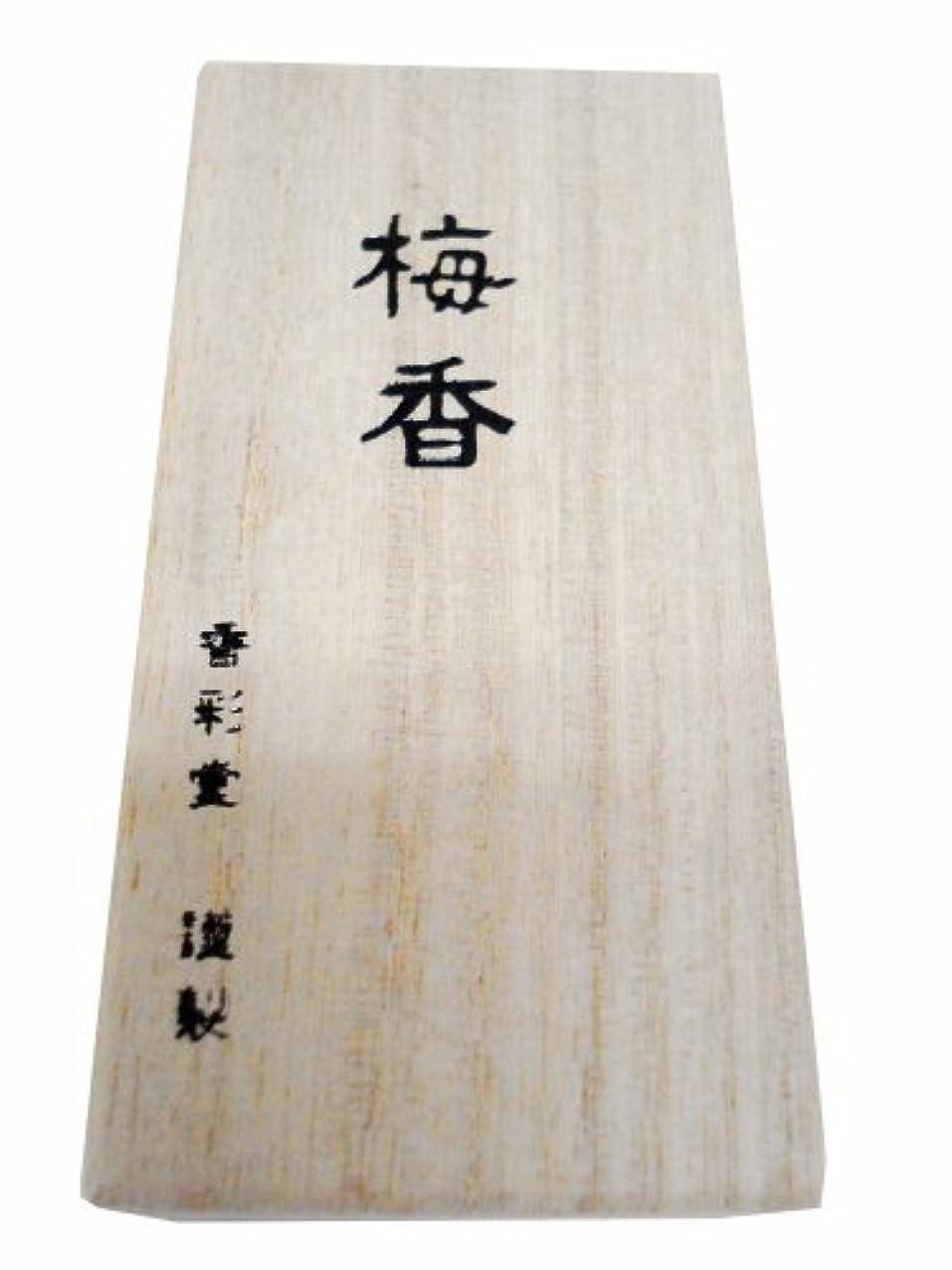 刑務所記念品壁紙香彩堂 梅香 お香 スティック30本 桐箱入り KBF-04