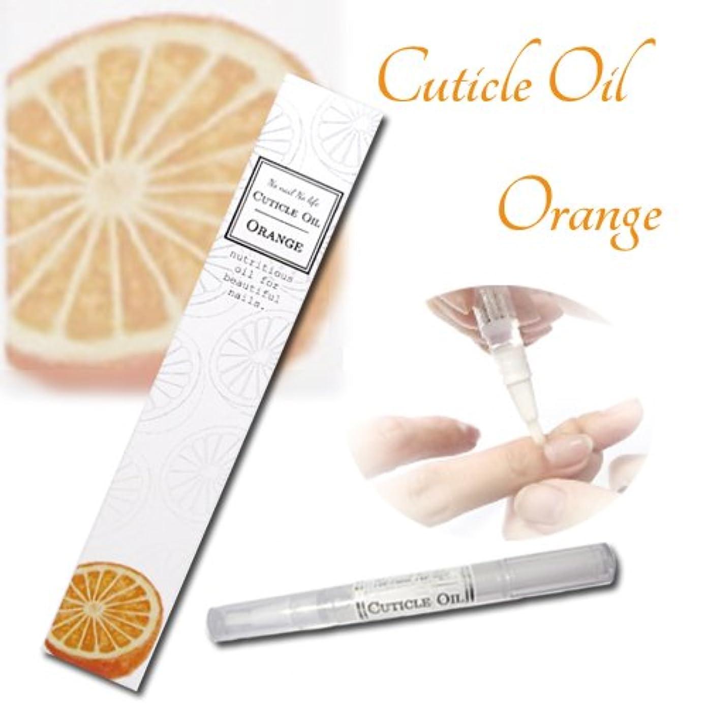 彼女は折音節ネイルオイル ペンタイプ 改良型 オレンジ の香り 1本セット 追跡番号付き
