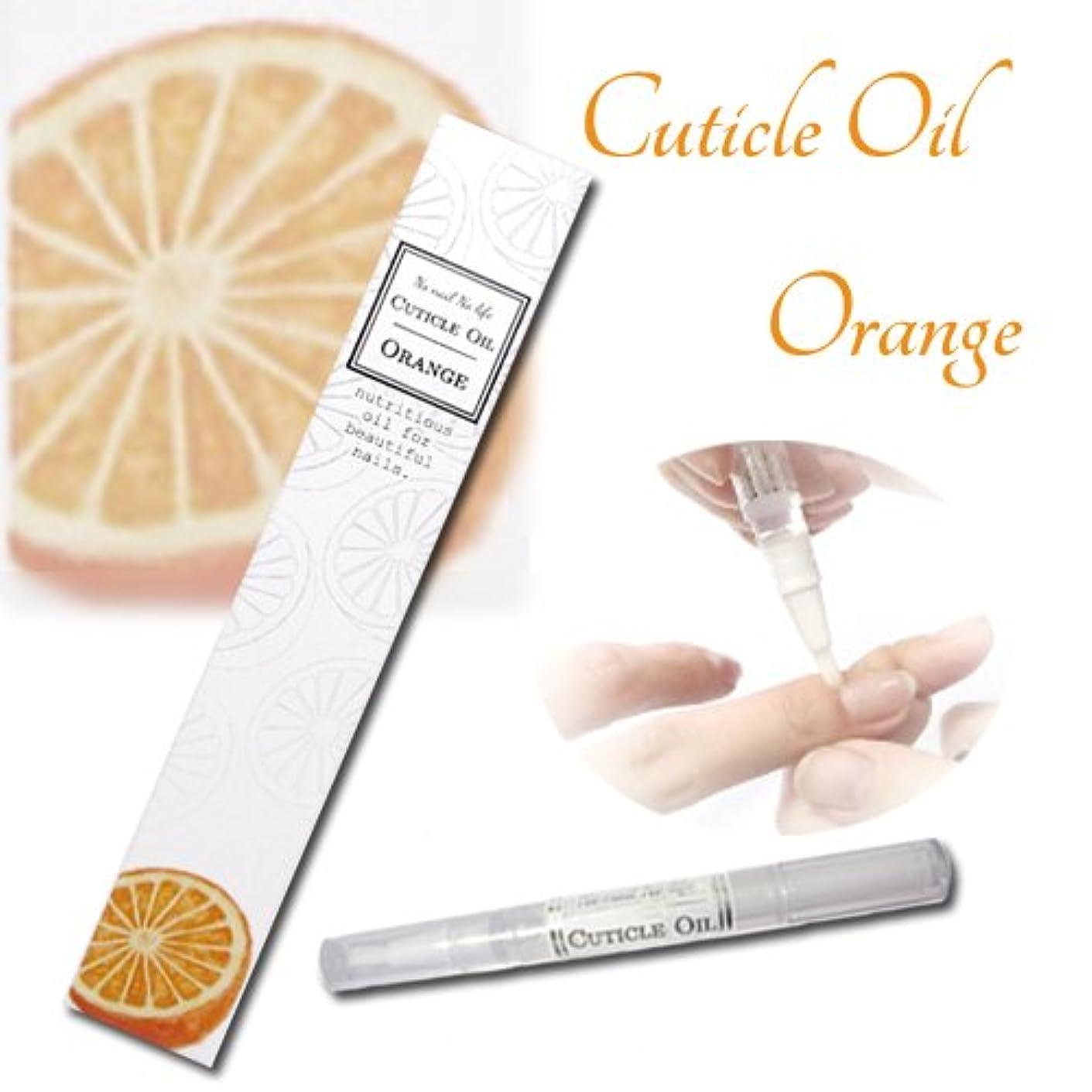 ビジネスムスクランシーネイルオイル ペンタイプ 改良型 オレンジ の香り 1本セット 追跡番号付き