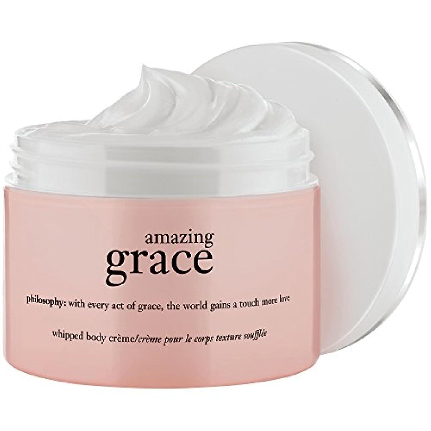 コットン一般的に言えば飲み込む哲学アメイジング?グレイスボディクリーム240ミリリットル (Philosophy) (x6) - Philosophy Amazing Grace Body Creme 240ml (Pack of 6) [並行輸入品]