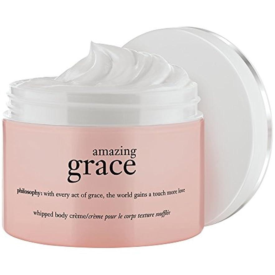 麻酔薬キャンパスロータリー哲学アメイジング?グレイスボディクリーム240ミリリットル (Philosophy) (x6) - Philosophy Amazing Grace Body Creme 240ml (Pack of 6) [並行輸入品]