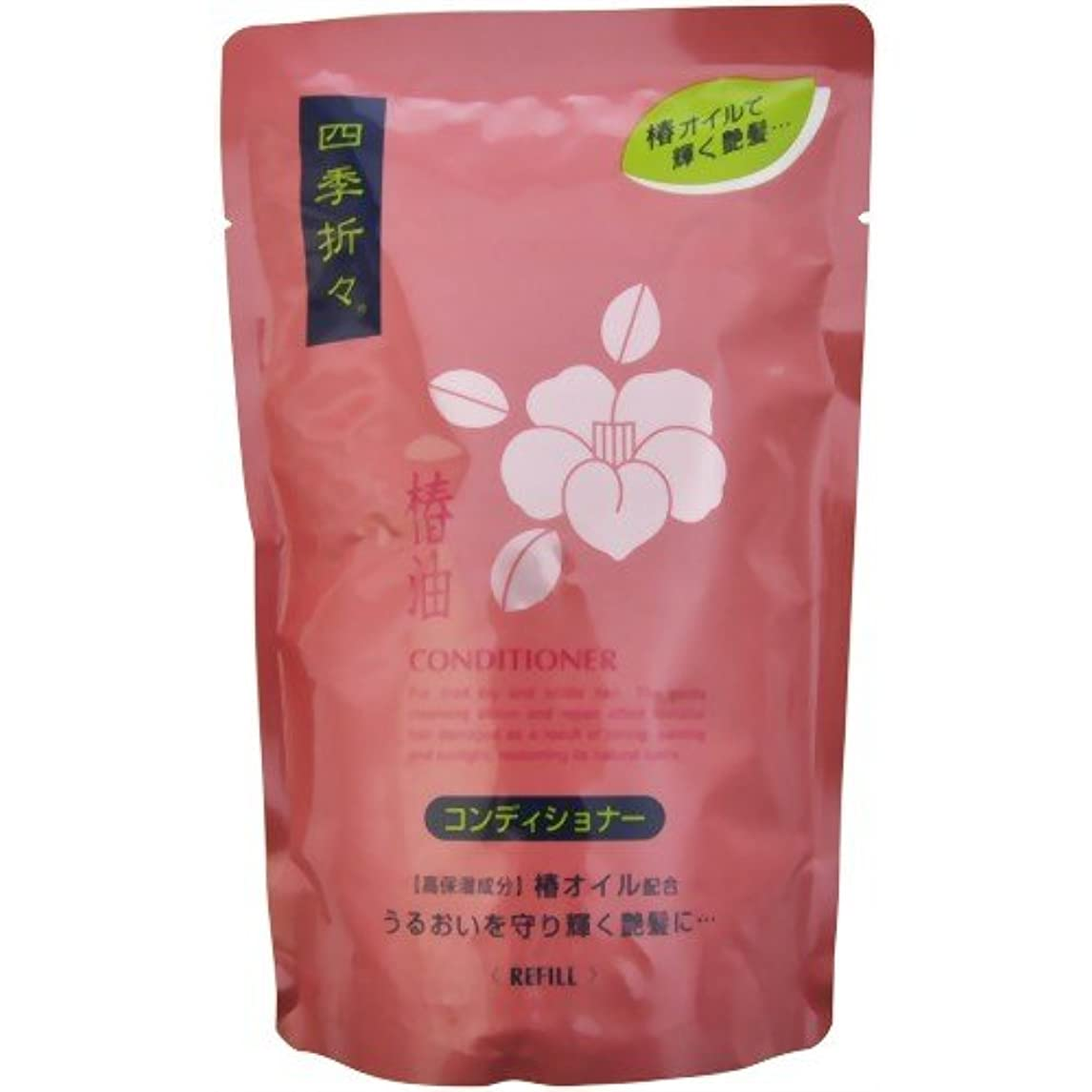 保持コモランマシリンダー熊野油脂 四季折々 椿油コンディショナー 詰替用 450ml