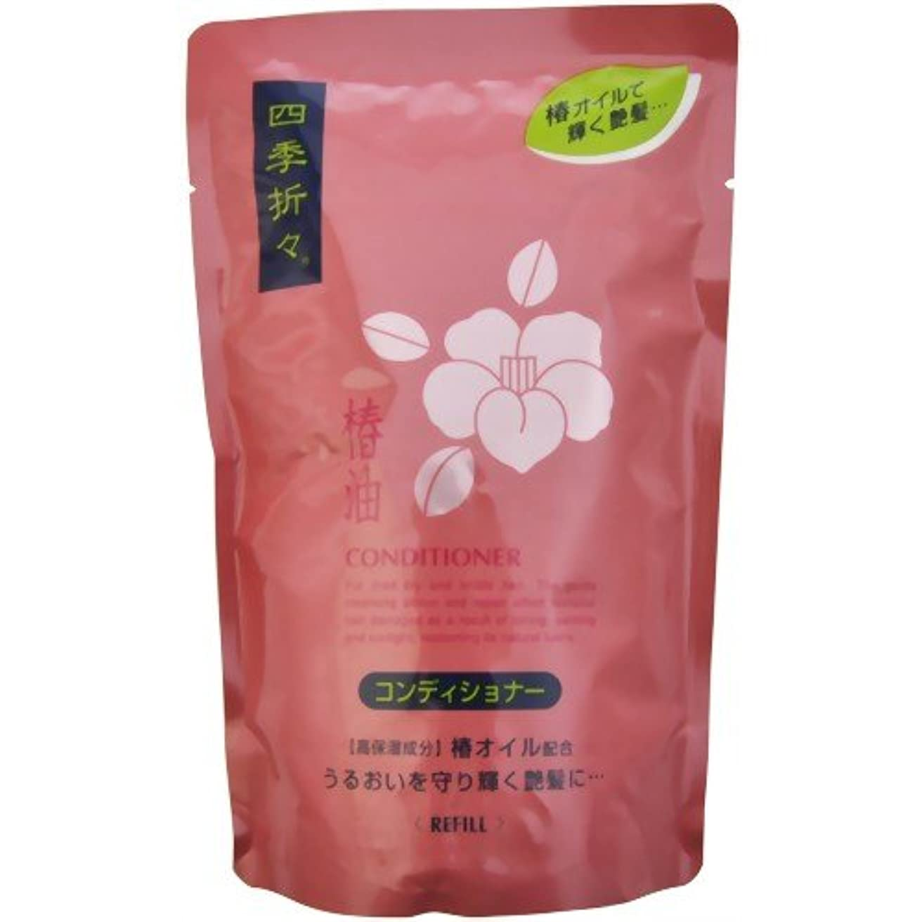 リンスカニ呼び出す熊野油脂 四季折々 椿油コンディショナー 詰替用 450ml