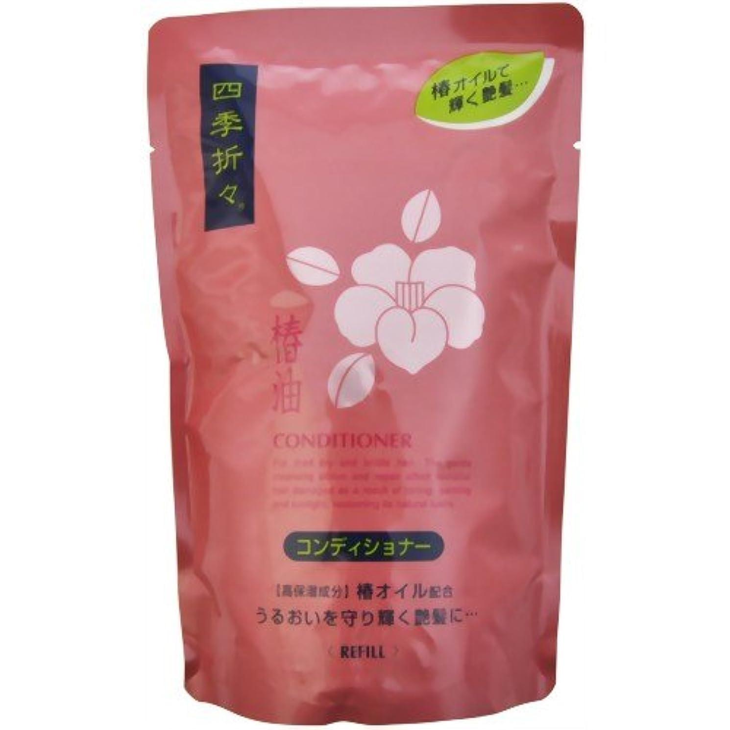 受取人部分的幅熊野油脂 四季折々 椿油コンディショナー 詰替用 450ml