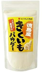 徳島産 イヌリン豊富なきくいもパウダー 60g (1個)