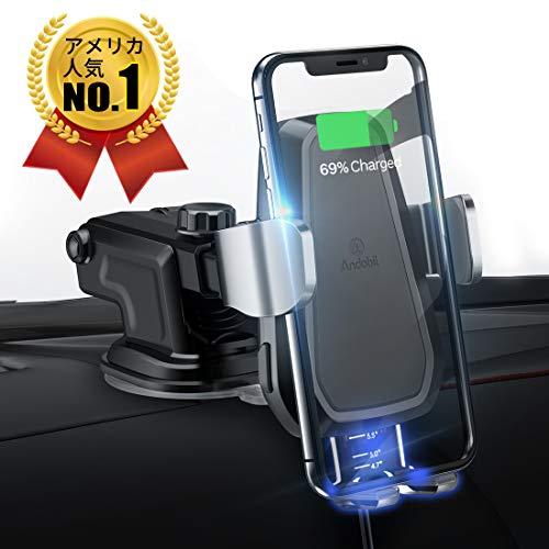 【2019新登場】Andobil車載ワイヤレス充電器 車載ホルダー 自動開閉式 Qi急速ワイヤレス充電車載ホルダー【Qi認証/PSE認証済み】10W/7.5W /5W オートホールド無線充電器 360度回転 粘着式&吹き出し口2種類取り付 iPhone Xs/Xs Max/XR/X / 8/8 Plus, Samsung Galaxy S10 /S10+/S9 /S9+/S8 /S8+に適用ワイヤレス充電機種に対応(ブラック)