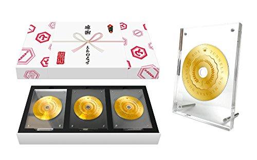【Amazon.co.jp限定】とんねるずのみなさんのおかげでBOX【鑑賞用】(A4トートバッグ付き) [DVD]