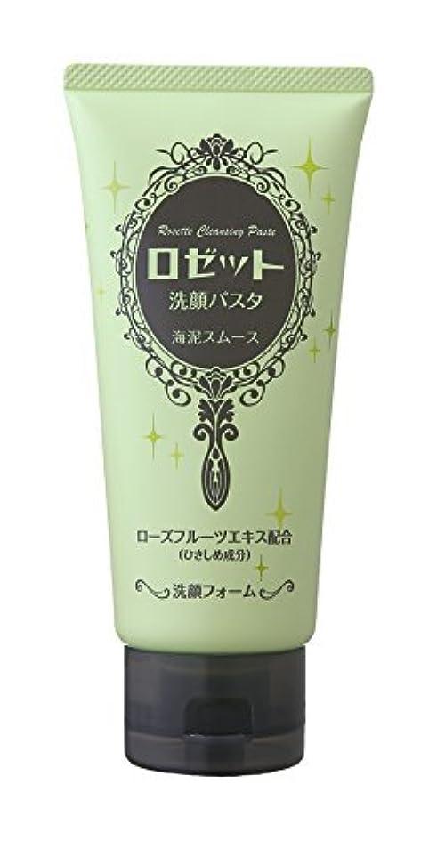 広範囲に保証ひばりロゼット洗顔パスタ 海泥スムース