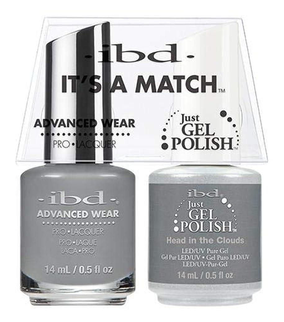 不名誉な病者累積IBD Advanced Wear -