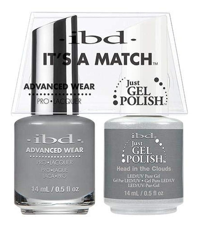 拒絶するピケ賞賛IBD Advanced Wear -