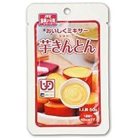 ホリカフーズ FFKおいしくミキサー「芋きんとん」×10個セット