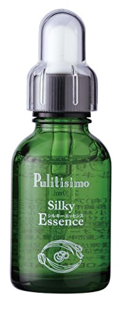 保証応援するネックレットプリティシモ シルキー エッセンス ハリ対策専用 美容液 敏感肌でも安心。ドクターズコスメ