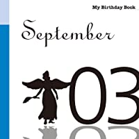 9月3日 My Birthday Book