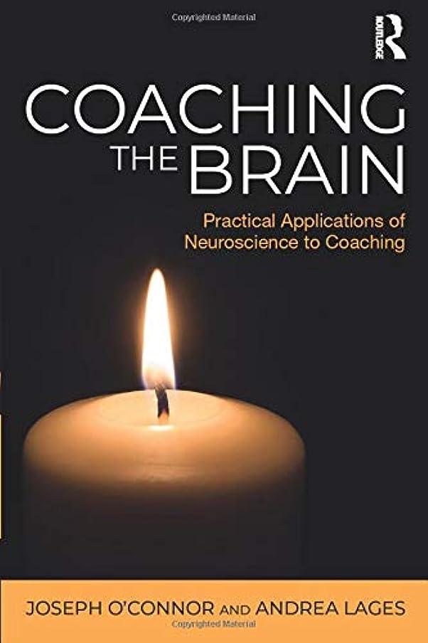 リアルオゾン運命Coaching the Brain