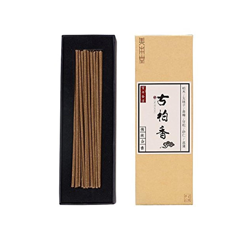 領域出費おそらく善本堂天然の手作りお香 伝統技術作る 古柏お香 養心安神のお香 お線香ギフト (14cm 50本入)
