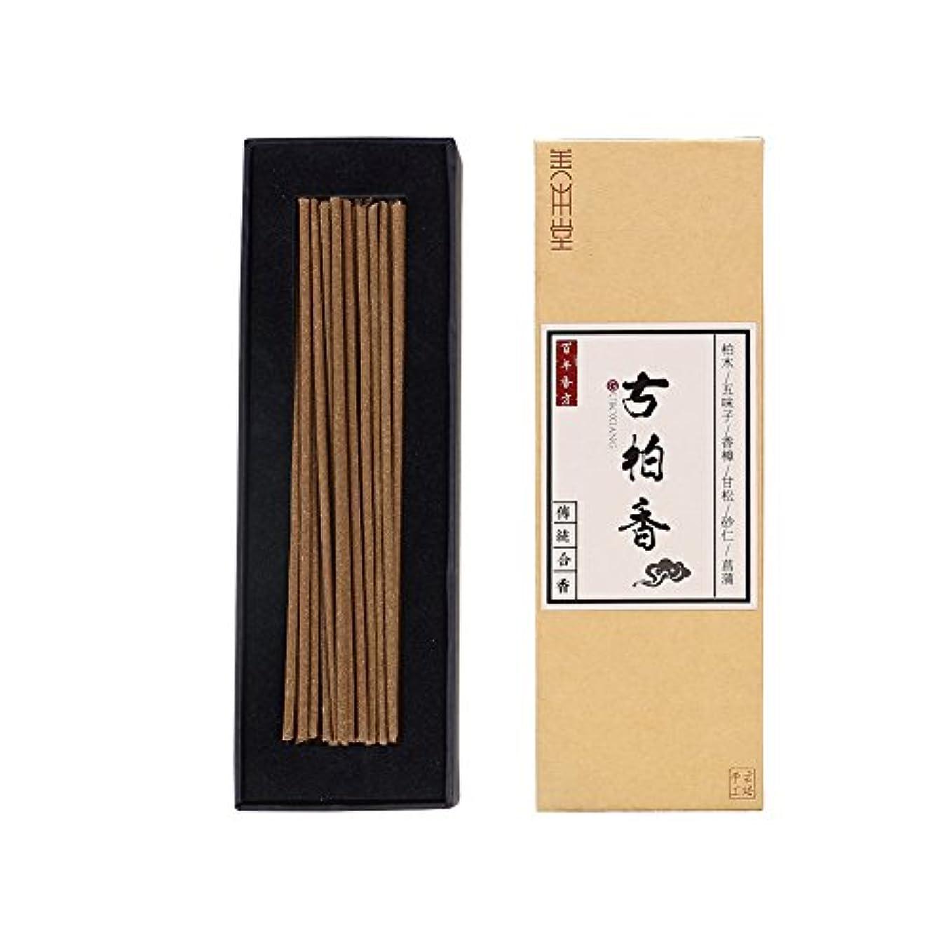 とは異なり遺産ルー善本堂天然の手作りお香 伝統技術作る 古柏お香 養心安神のお香 お線香ギフト (14cm 50本入)