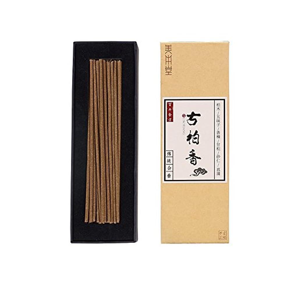 穏やかな反響する漁師善本堂天然の手作りお香 伝統技術作る 古柏お香 養心安神のお香 お線香ギフト (14cm 50本入)