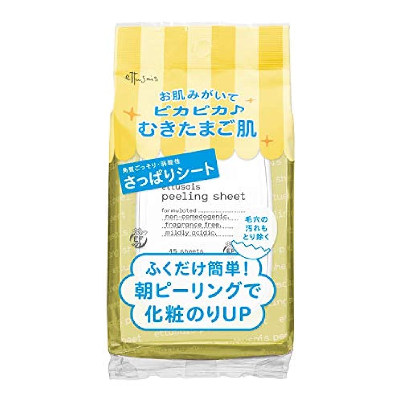 ロビー食料品店マナーエテュセ ふきとりピーリングシートN シート状除去化粧水 弱酸性 45枚入