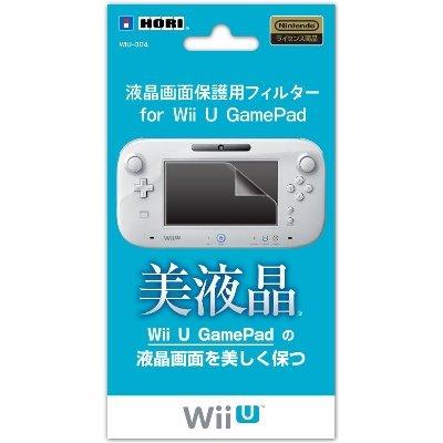 ホリ  Wii U  液晶画面保護フィルター for Wii U GamePad