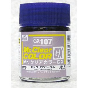 Mr.クリアカラー GX107 GXクリアパープル