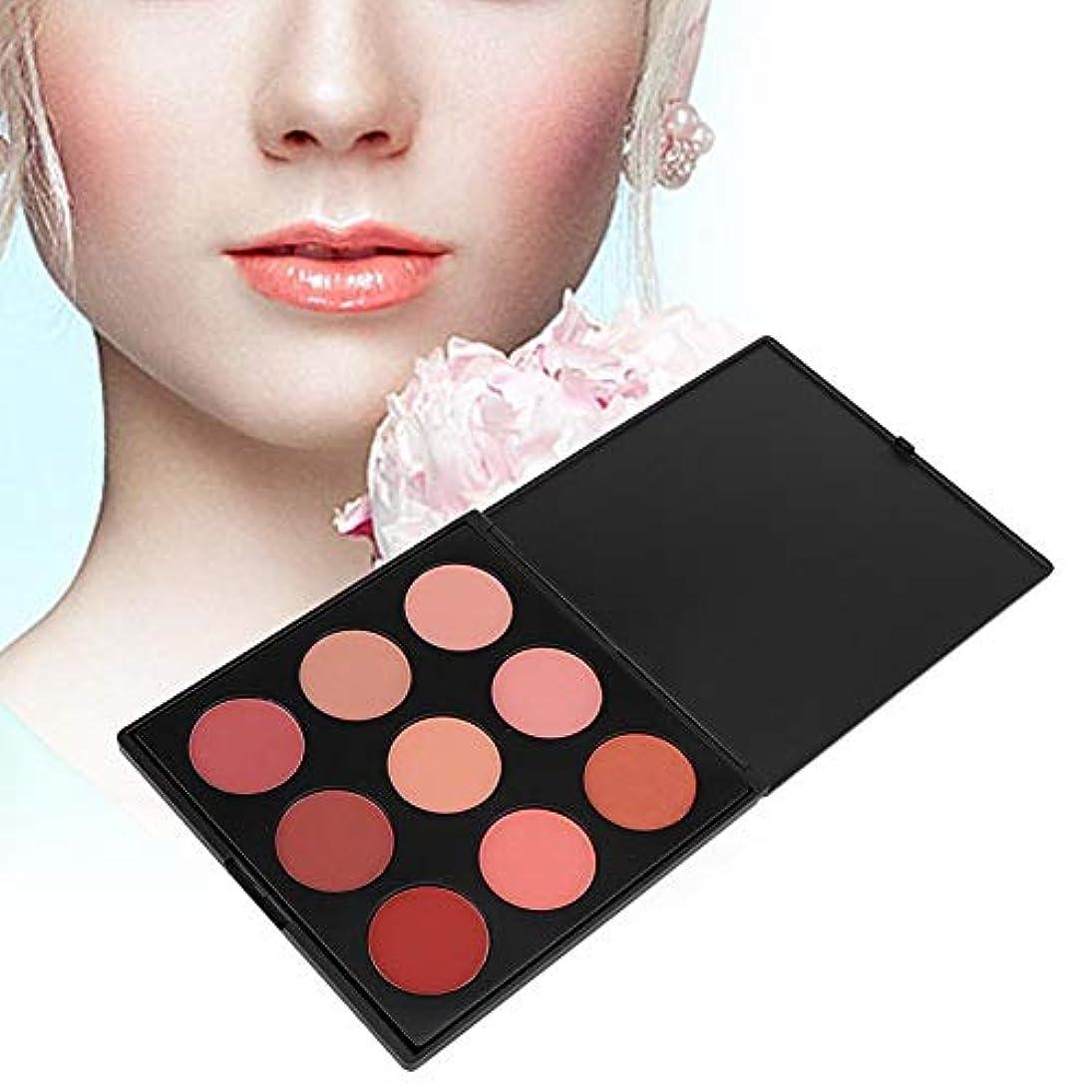 小切手ヒットシンプルさ9色 フェイスメイクアップ ブラッシャーフェイス 輪郭整形 パワーロングラスティング 化粧品(9N)