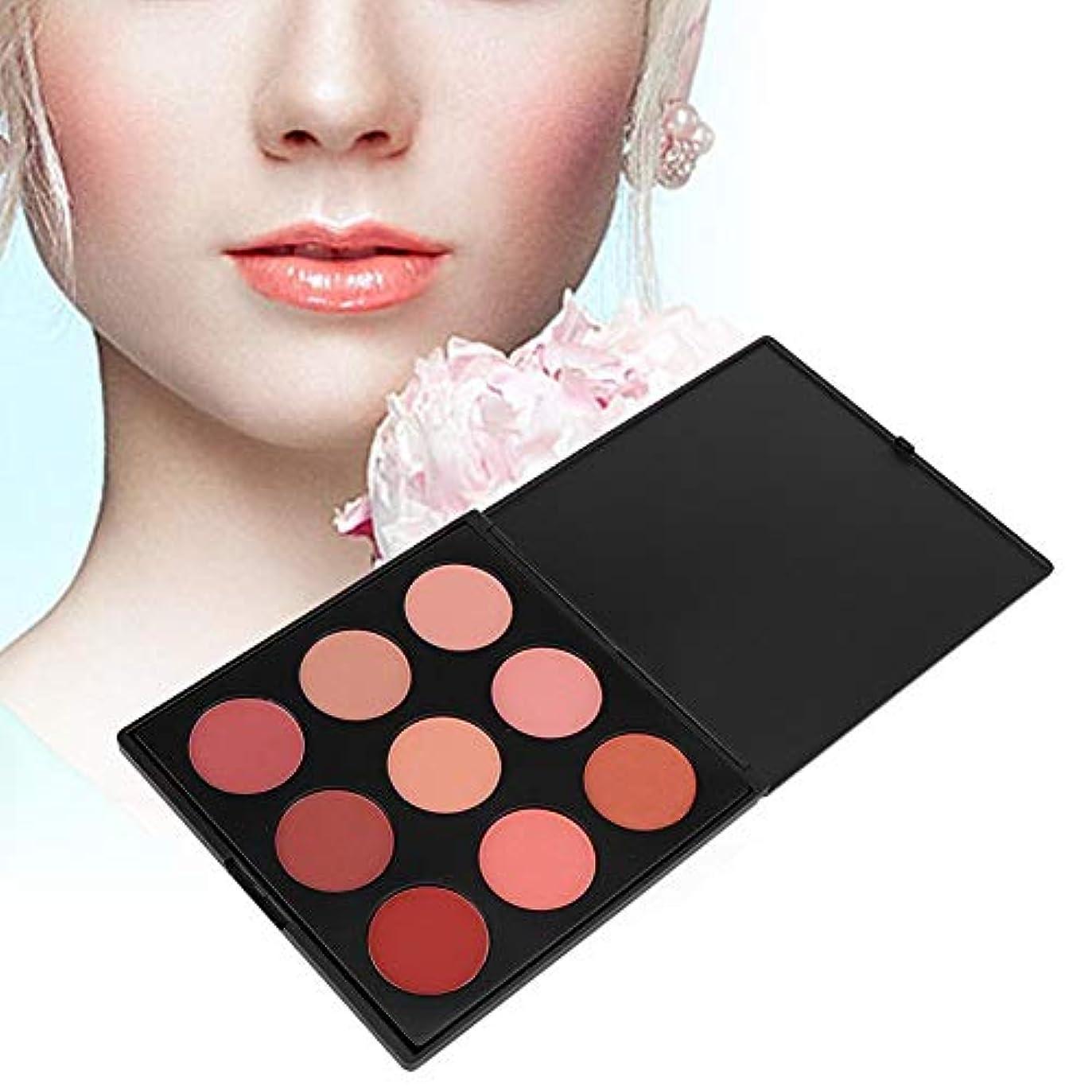 アミューズ経済ショップ9色 フェイスメイクアップ ブラッシャーフェイス 輪郭整形 パワーロングラスティング 化粧品(9N)