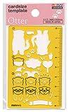 マービー カードサイズテンプレート カワウソ(Other) オレンジ 8822-835