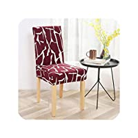 花の良い月ディナー椅子カバー印刷シートカバー、20202100,1pc椅子カバー
