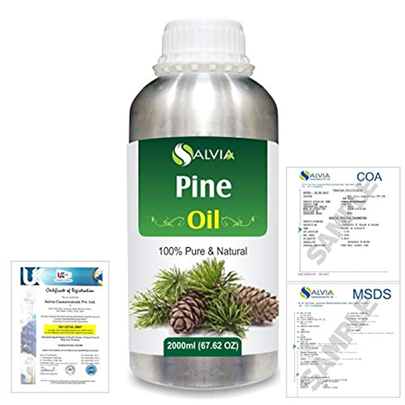 命令ホームラウズPine (Pinus Sylvestris) 100% Natural Pure Essential Oil 2000ml/67 fl.oz.