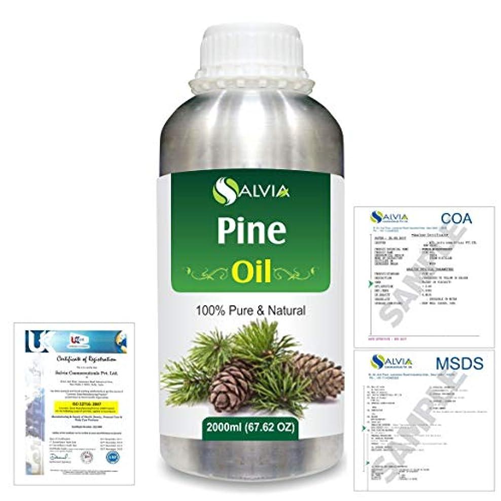 夜勇気大Pine (Pinus Sylvestris) 100% Natural Pure Essential Oil 2000ml/67 fl.oz.