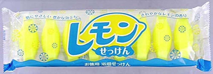 リンケージ改善するまさにクロバー レモンせっけん 42g*8個 ×2セット(計16個)