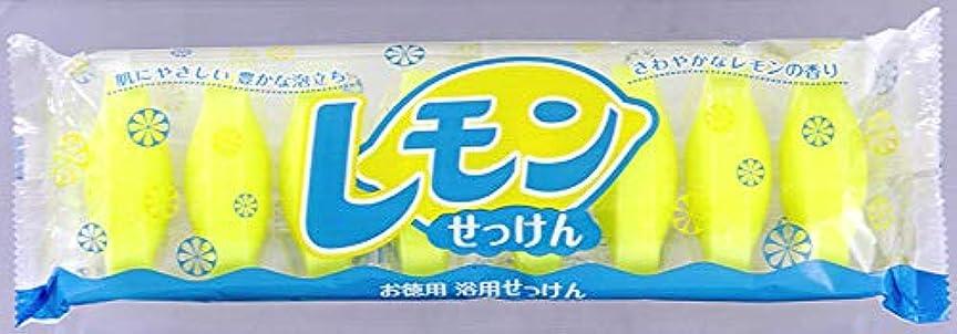 うまれた運動する感心するクロバー レモンせっけん 42g*8個 ×2セット(計16個)