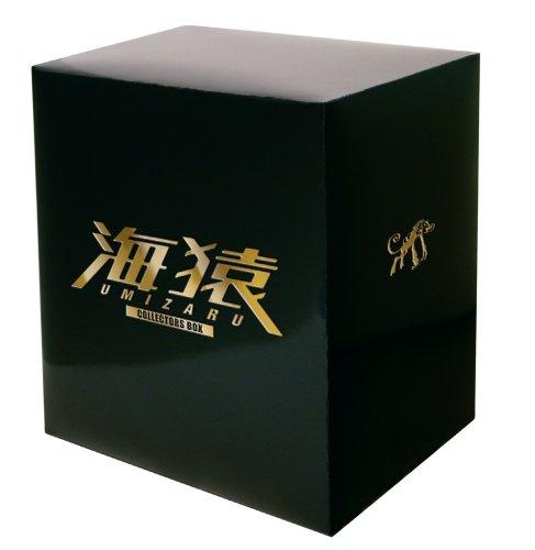 海猿 DVDコレクターズBOX