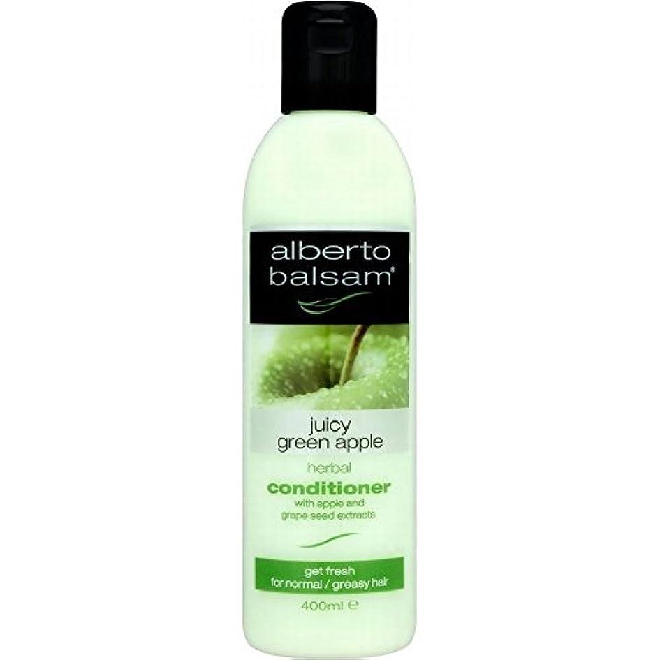 観光に行くスズメバチ別れるAlberto Balsam Herbal Conditioner - Juicy Green Apple (400ml) アルベルトバルサムハーブコンディショナー - ジューシーな青リンゴ( 400ミリリットル) [並行輸入品]