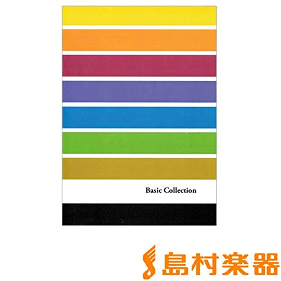 規制する対処モネmanikin electronic Basic CollectionMemotron専用サウンドライブラリ (マニキンエレクトロニック)