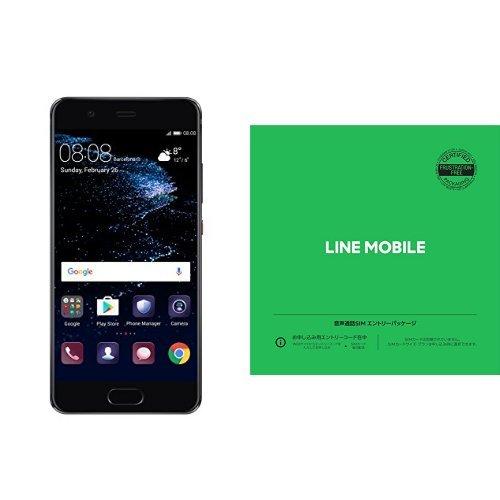 Huawei 5.1型 P10 SIMフリースマートフォン グラファイトブラック 日本正規代理店品 P10/VTR-L29B/GRAPHITLINEモバイル 音声通話SIMエントリーパックセット