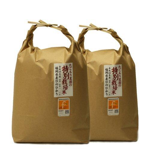 令和元年産 [新米] 特別栽培米 福岡県産 田篭農園の ヒノヒカリ 10kg 7分+玄米[精米後 約9.6kg] ご注文後に精米 分づき 精米 承ります。(贈り物に)